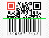 [C#] Hướng dẫn scan multi QRCode, Barcode Realtime sử dụng Zxing.Net và AForge