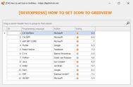 [DEVEXPRESS] Hướng dẫn thêm icon vào GridView trong Winform
