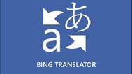 [C# - VB.NET] Hướng dẫn sử dụng Bing Translator API dịch các tiếng việt sang tiếng anh