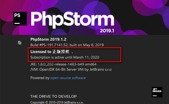php_storm_active_key