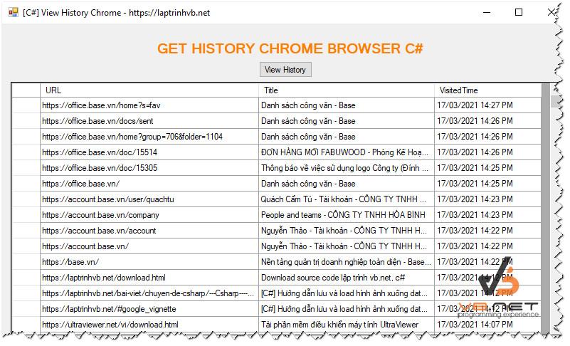 view_history_chrome